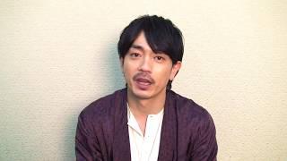 青柳翔「そんなんじゃない」オーディション開催決定! ソニーミュージッ...