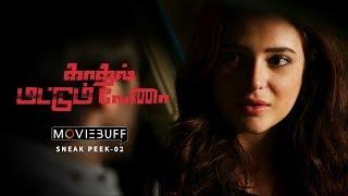 Kadhal Mattum Vena Moviebuff Sneak Peek 02 | Sam Khan, Elizabeth, Divyanganaa Jain
