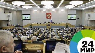 Госдума предоставила льготы дагестанцам, воевавшим с боевиками в 1999 году