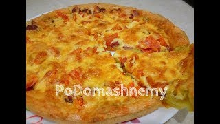 Неимоверная Вкуснятина - Заливная Пицца в Духовке - Рецепт Теста на Майонезе