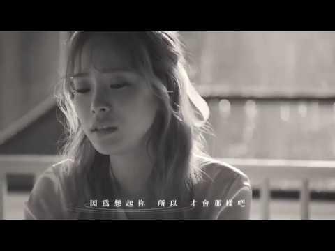 Heize - You, Clouds, Rain (環球官方中文字幕MV)