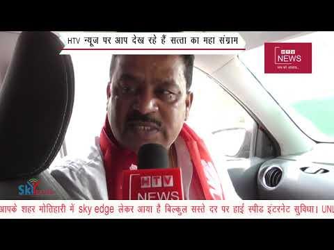 कन्हैया कुमार 29 के बाद होंगे मोतिहारी में,,पूर्वी चम्पारण CPI प्रत्याशी के साथ एक दिन