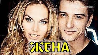 Помните этого актера? Вы не поверите кто жена популярного актера Станислава Бондаренко!