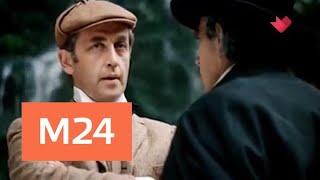 """Кинофакты"": Приключения Шерлока Холмса и доктора Ватсона - Москва 24"