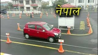 Best Trial Practice For Car LICENSE at Radhe Radhe, Bhaktapur . 2018