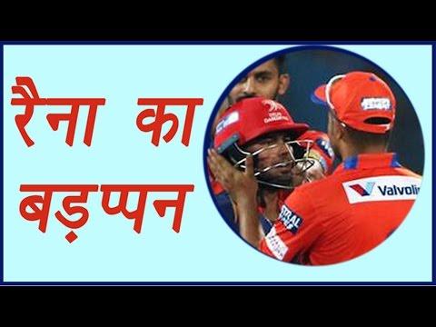 IPL 2017: Rishabh Pant consoled by Suresh Raina after brilliant 97 | वनइंडिया हिंदी