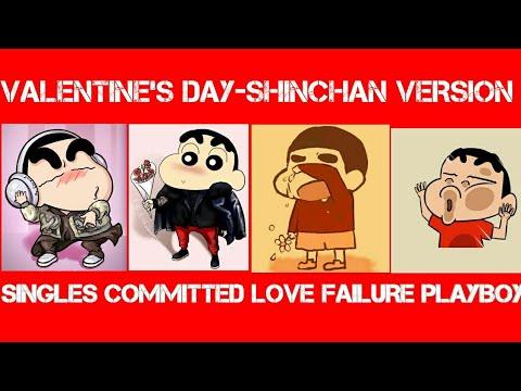 Valentine's day scenario | Shinchan version | Hilarious meme