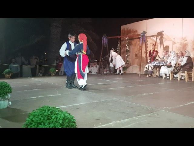 Παιδικά χοροπατηματα