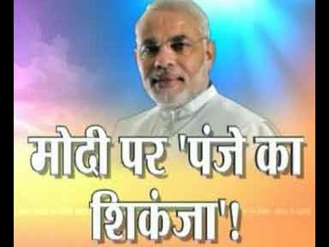 Congress moves EC against Modi's 'khooni panja' remark Travel Video
