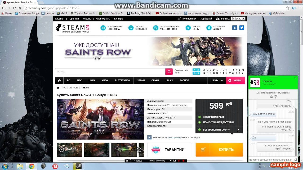 Steambuy saints row cz cs go skins