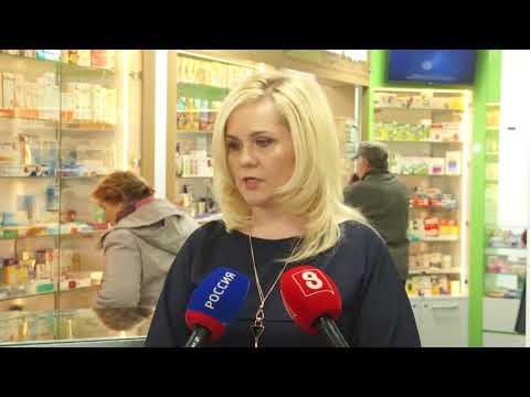 """Программа Актуально на 8 канале № 829 """"""""Губернские аптеки"""" модернизируют свою сеть"""""""