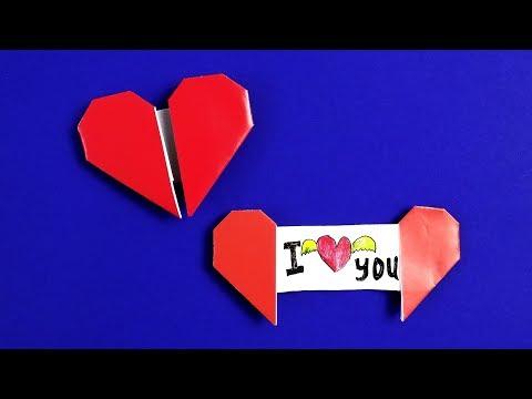 Валентинки своими руками. Оригами сердце с посланием | ОРИГАМИ ИЗ БУМАГИ