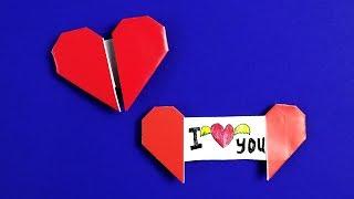 как сделать валентинку из бумаги. Оригами валентинка сердце