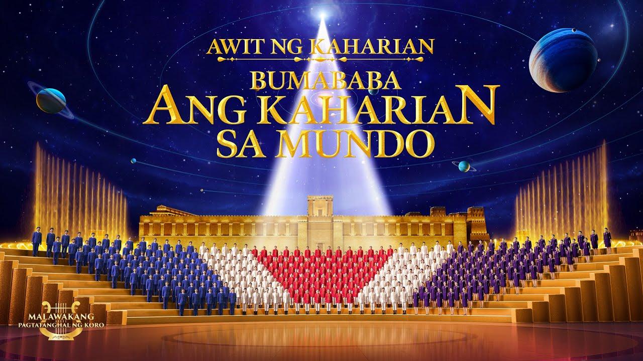 """""""Awit ng Kaharian: Bumababa ang Kaharian sa Mundo""""   Pinahabang Preview"""