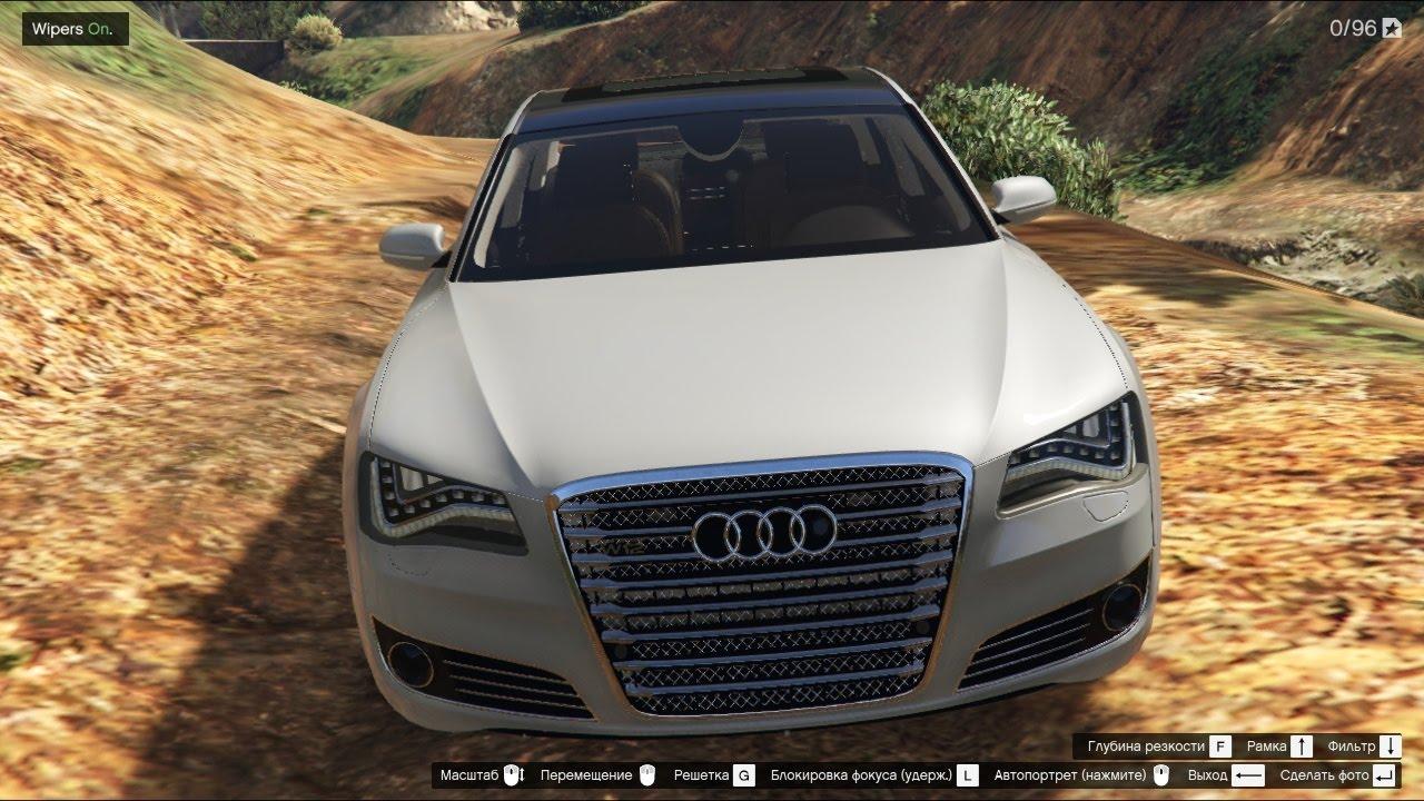 GTA 5 2010 Audi A8 L W12 Quattro - YouTube  Audi A W on 2005 audi a8 w12, audi r8 w12, 2010 audi a8 l, 2004 audi a8 w12, 2007 audi a8 w12, 2010 audi a8l w12, 2008 audi a8 w12,