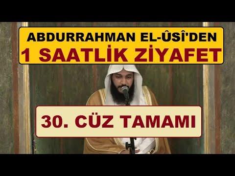 30.Cüz Tamamı.. (KESİNTİSİZ 1 SAAT) Abdurrahman El-Ussi - عبدالرحمن العوسي
