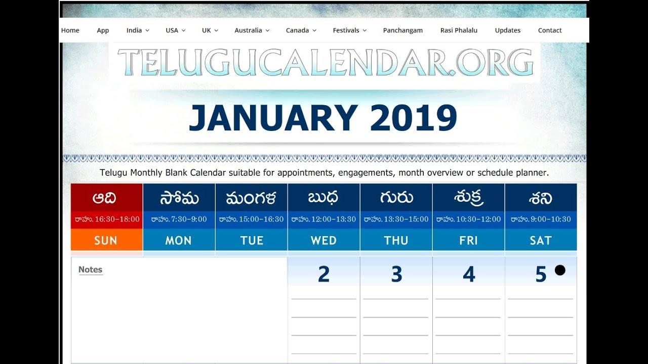 telugu calendar 2019 planner