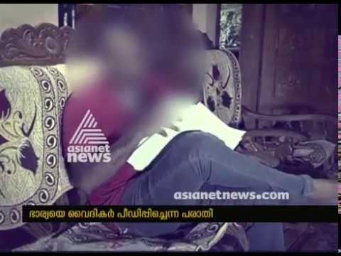 Priest Sexually abused lady while confession; now attempts for the compromise | FIR 24 June 2018
