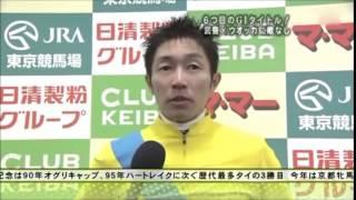 【競馬】 2009 安田記念 ウオッカ ③