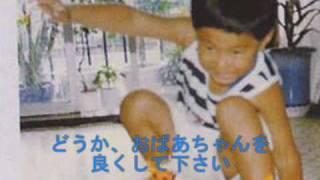 TVXQ☆ユノ☆神さまへの手紙☆YUNHO thumbnail
