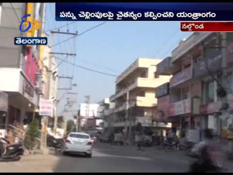 Nalgonda Municipality Goes Down In Development | Officials Negligence | On Property Tax Recovery