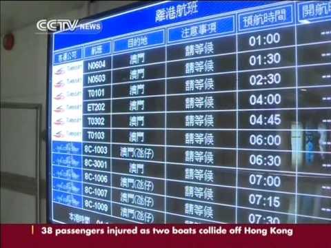 38 passengers injured in Hong Kong boat collision