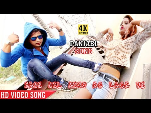 HD Full Latest Punjabi Sad Song 2017 || Sadde Dil Bich | सड्डे दिल बिच || P Music