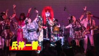 2010年9月18日、19日に開催されたベトナムフェスティバル2010の映像です...