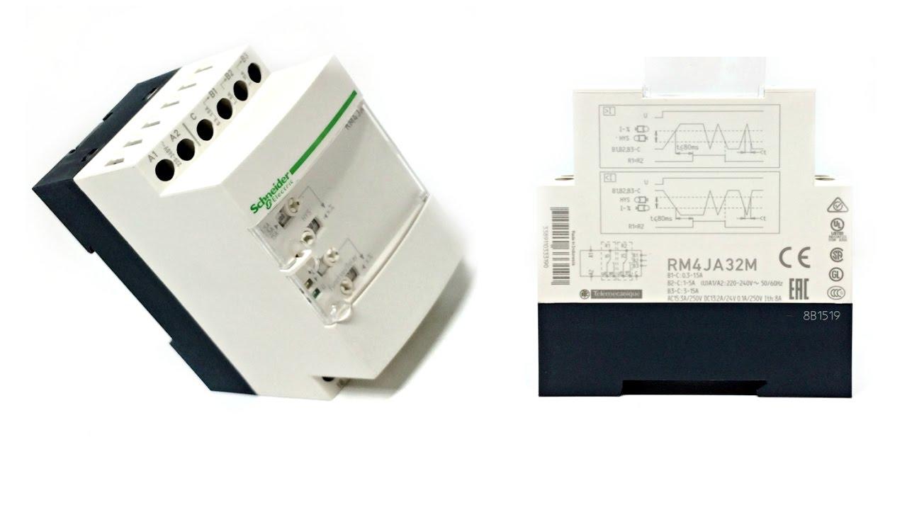 RM4JA32M Schneider Electric Реле контроля тока @ реле контроля .
