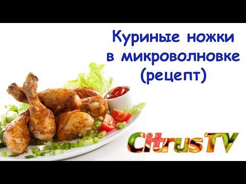 Куриные голени в сметане с картошкой - пошаговый рецепт с