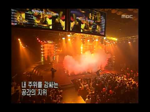 Yoo Seung-jun - Yesterday, Today and, 유승준 - 어제 오늘 그리고, Music Camp 20010303