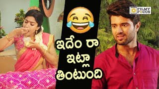 Geetha Govindam Movie Comedy Trailers || Vijay Devarakonda, Rashmika Mandanna - Filmyfocus.com