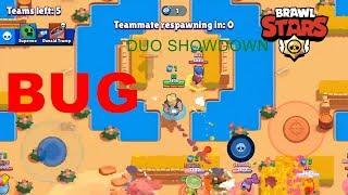 Duo ShowDown 雙人生存友誼有超嚴重bug !? #Brawl Stars 37