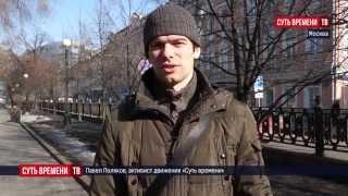 Пикет в защиту библиотеки – культурного центра им. Твардовского А. Т.