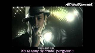 Han Geng-My Logo MV[Sub in Romania and Pinyin + Chinese]