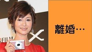 真木よう子が離婚 元俳優の片山怜雄氏と約7年 片山怜雄 検索動画 8