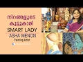 Lady who excelled in painting | Smart Lady | Ladies Hour