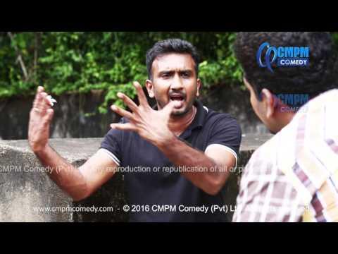 Kesel Kana | CMPM | Chooty Malli Podi Malli thumbnail
