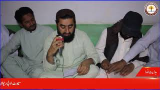 Hidayat Fida  Brahvi Poetry Sakhawat Adbi Karawan Balochistan