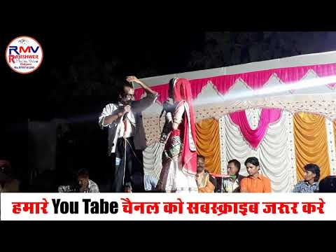 Pintiya New Comady '' Raipur Live
