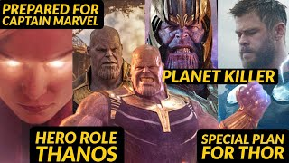 Thanos Role in Avengers Endgame Explained in Hindi ||SUPER INDIA||