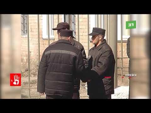Начальника исправительной колонии № 15 Копейска отправили в изолятор временного содержания