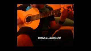 Видеоурок КиШ-Защитники