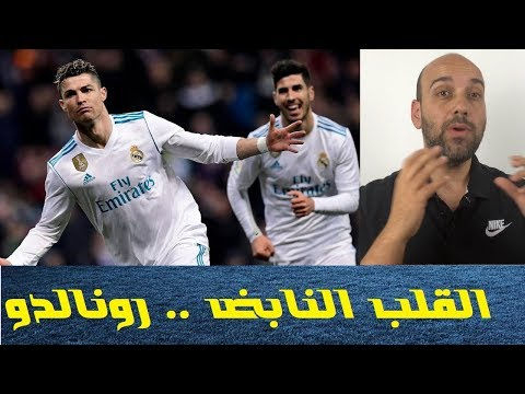ريال مدريد يسحق جيرونا ... العيب المستمر والقلب النابض