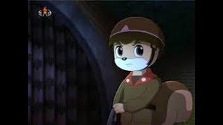 мультик из Северной Кореи ,,Белка и Ёжик Эпизод 31