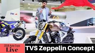 TVS Zeppelin 220cc Cruiser Concept Unveiled at Auto Expo 2018