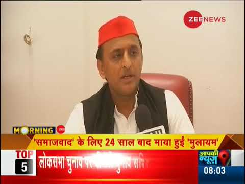 Akhilesh Yadav, Mayawati to hold joint rallies from April 7