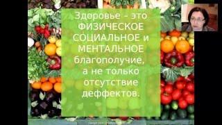 Белки и клетчатка основа питания  Елена Кашаева