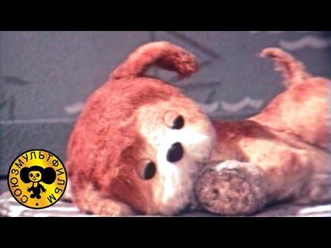 Кто сказал  Мяу? | Советские мультики сказки для детей