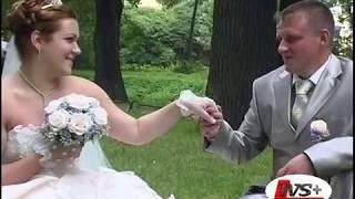 Свадьба;-Алексей и Ольга..avi